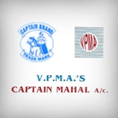 VPMAs Captain Mahal