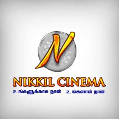 Nikkil Cinema