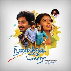 Ninaithathu Yaaro - Movie
