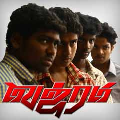 Vajram - Movie