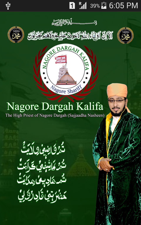 Nagore Kalifa Andriod Apps